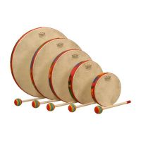 Remo Kids Percussion Hand Drum Set
